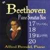 ベートーヴェン:ピアノ・ソナタ 第17・18・19・20番 ジャケット写真