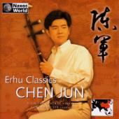 Erhu Classics