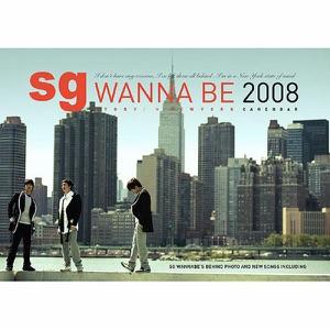 SG Wannabe - GASHIRI (가시리) - Line Dance Music