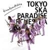 KinouKyouAshita - EP ジャケット写真