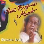 Jai Jai Ramkrishna Hari thumbnail
