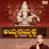 Harivarasanam - Ajay Warrier