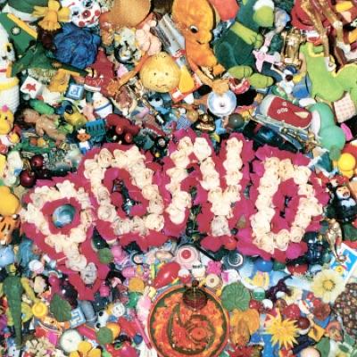 Pond - Pond