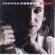 Walkin' Blues - Joanna Connor