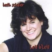 Beth Schafer - Sh'ma Koleinu