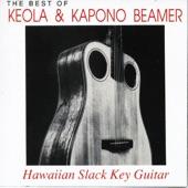 Keola & Kapono Beamer - Sweetest Looking Hula Dancer