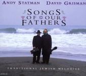 Andy Statman - Shalom Aleichem