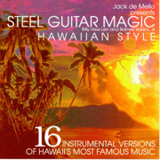 Steel Guitar Magic - Hawaiian Style - All-Star Hawaiian Band - All-Star Hawaiian Band