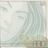 Gaelle - Rain (Jay's Blue Moment) artwork