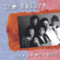 One We Go / Drink to Me - The Mollys