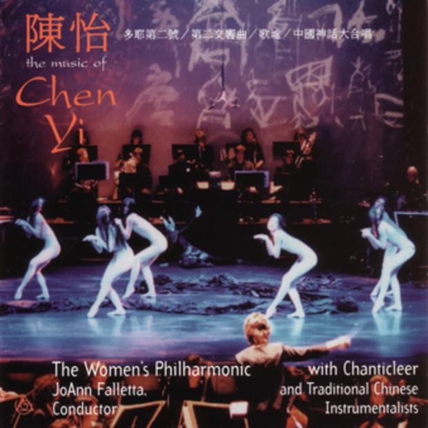 The Women's Philharmonic: The Music Of Chen Yi