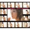 Boys and Girls (Aube Original Mix) - Ayumi Hamasaki