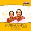 Stothara Mala