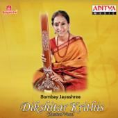 Sri Parthasarathi - Suddha Dhanyasi - Rupakam - Bombay S. Jayashri