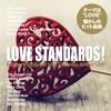 オリジナル曲|Pledging My Love