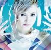 DREAMLESS DIVER(TVアニメ『バトルスピリッツ烈火魂』EDテーマソング) - Single ジャケット写真