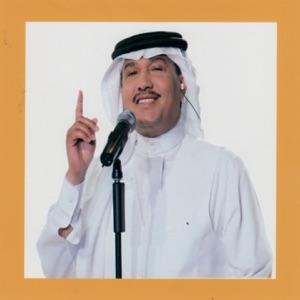Mohammad Abdu - Abaad