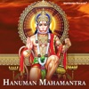 Hanuman Mahamantra