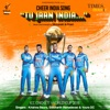 Krishna Beura, Siddharth Mahadevan & Yours DC - Tu Jaan India  Single Album