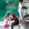 Jayahey (Original Motion Picture Soundtrack) - EP