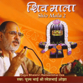 Shiv Mala 2