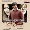 Neevalle Neevalle Original Motion Picture Soundtrack EP