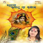 Mahara Khatu Ra Shyam - Jaya Kishori Ji & Chetna Sharma - Jaya Kishori Ji & Chetna Sharma