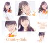 愛おしくってごめんね/恋泥棒 - EP - Country Girls