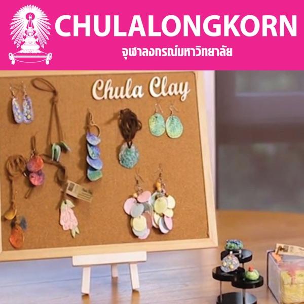 Chula Clay