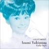 オリジナル曲|1959年(昭和34年)