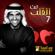 Hussain Al Jassmi - Min Alqalb 7