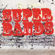 Various Artists - Super Bands