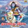 Linga Swamy Devanalu