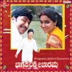 Yaava Kaviyu Bareyalara thumbnail