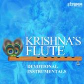 Govind Bolo - Shri Krishna Govind (Instrumental) - Dr. Ramachandra Murthy, Phani Narayana & Sai Madhukar