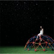 Planetarium - Ai Otsuka - Ai Otsuka