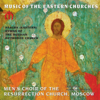 Hieromonk Amvrosiy & Men's Choir of the Ressurection Church of Moscow - Pascha Hymns of the Russian Orthodox Church portada