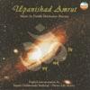 Upanishad Amrut English Version feat Shankar Mahadevan Dewaki Pandit Rakesh Chaurasia Bhawani Shankar