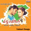 Takkari Donga Original Motion Picture Soundtrack