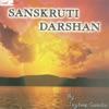 Sanskruti Darshan