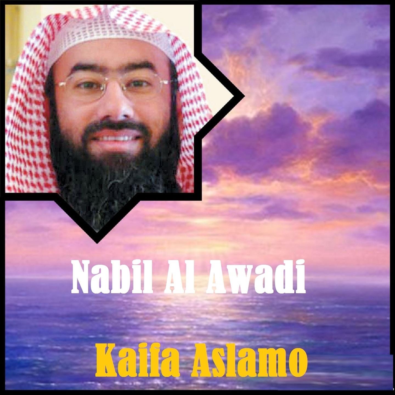 Kaifa Aslamo (Quran)