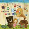 Kids Bossa Presents 24 Disney and Children's Lullabies - Relaxing Music Box Covers - KIDS BOSSA