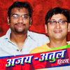 Ajay  Atul Hits songs