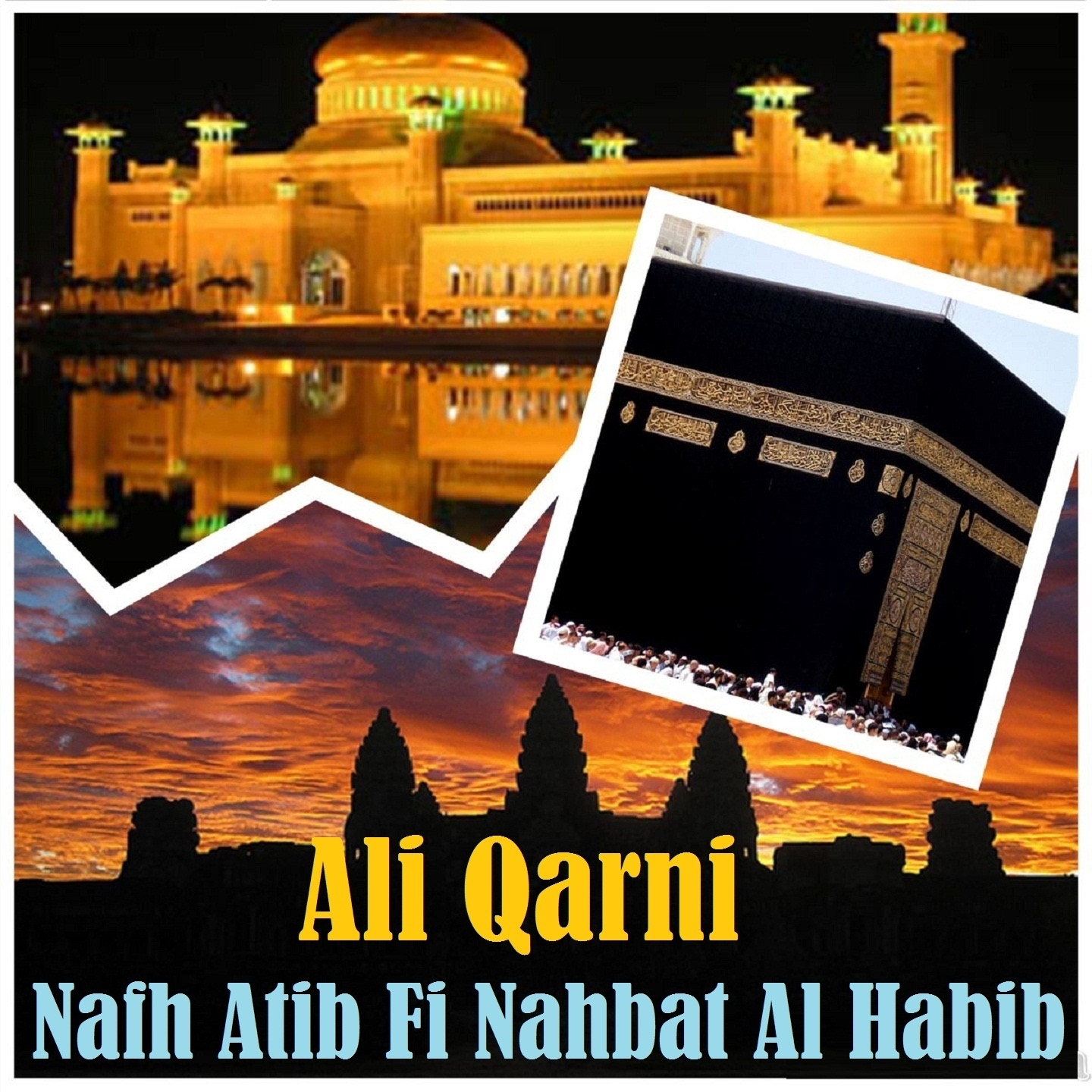 MP3 Songs Online:♫ Nafh Atib Fi Nahbat Al Habib, Pt. 3 - Ali Qarni album Nafh Atib Fi Nahbat Al Habib (Quran). Islamic,Music,Arabic listen to music online free without downloading.