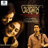 Abosheshey (Theme Music) - Rupa Ganguly