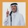 Ashofak Kil Youm - Mohammad Abdu