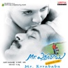 Mr. Errababu (Original Motion Picture Soundtrack) - EP