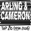 Top 20 (1994-2006) ジャケット写真
