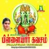 Pillaiyaar Kavasam