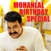 Mohanlal Birthday Special songs